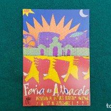 Postales: POSTAL FERIA DE ALBACETE DE 1994. Lote 289842998