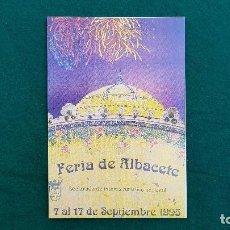 Postales: POSTAL FERIA DE ALBACETE DE 1995. Lote 289843043