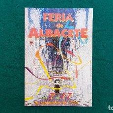 Postales: POSTAL FERIA DE ALBACETE DE 1996. Lote 289843113