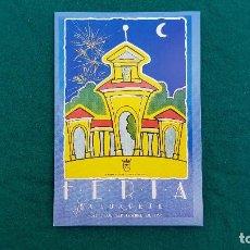 Postales: POSTAL FERIA DE ALBACETE DE 1997. Lote 289843168