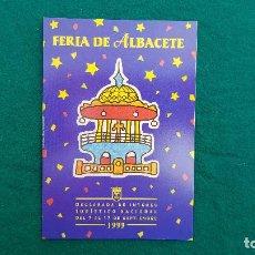 Postales: POSTAL FERIA DE ALBACETE DE 1999. Lote 289843278