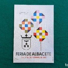 Postales: POSTAL FERIA DE ALBACETE DE 1980. Lote 289843343