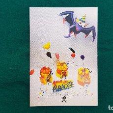 Postales: POSTAL FERIA DE ALBACETE DE 2000. Lote 289843398