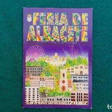 Postales: POSTAL FERIA DE ALBACETE DE 2002. Lote 289843758