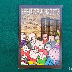 Postales: POSTAL FERIA DE ALBACETE DE 2003. Lote 289843873