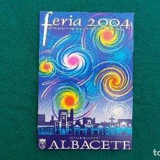 Postales: POSTAL FERIA DE ALBACETE DE 2004. Lote 289843958