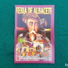 Postales: POSTAL FERIA DE ALBACETE DE 2005. Lote 289844193