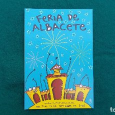 Postales: POSTAL FERIA DE ALBACETE DE 2006. Lote 289844448