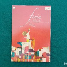 Postales: POSTAL FERIA DE ALBACETE DE 2007. Lote 289844543