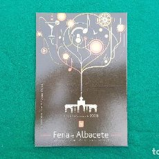 Postales: POSTAL FERIA DE ALBACETE DE 2008. Lote 289844688
