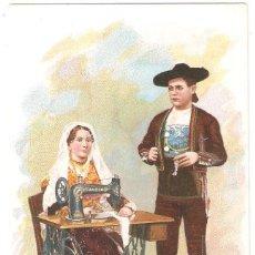Cartoline: PUBLICIDAD DE THE SINGER MANUFACTURING. SALAMANCA.. Lote 290959553