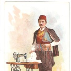 Cartoline: PUBLICIDAD DE THE SINGER MANUFACTURING. BOSNIA.. Lote 290963308