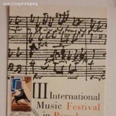 Cartoline: BARCELONA - III INTERNATIONAL MUSIC FESTIVAL 1965 - P66027. Lote 292030773