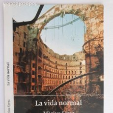 Cartoline: LA VIDA NORMAL DE MÀRIUS SERRA - P66043. Lote 292033783