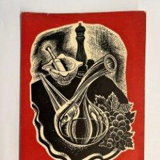 Postales: CASA PEPE. RESTAURANTS LONDON. POSTAL INGLESA SOHO - CHELSEA (A.1957) CÍRCULADA... Lote 293708203