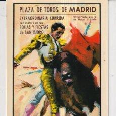 Postales: POSTAL DE CARTELES CORRIDAS PLAZA DE TOROS DE MADRID CURRO GIRON Y EL VITI Y JAIME OSTOS. Lote 295617593