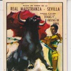 Postales: POSTAL DE CARTELES CORRIDAS REAL MAESTRANZA SEVILLA ANTONIO ORDOÑEZ MANOLO VAZQUEZ CESAR GIRON. Lote 295619073