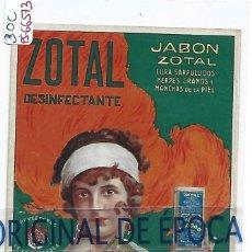 Postales: (PS-66573)POSTAL PUBLICITARIA JABON ZOTAL. Lote 295706783