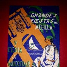 Postales: ANTIGUA PUBLICIDAD DE LAS FIESTAS DE MELILLA 1945. Lote 295718503