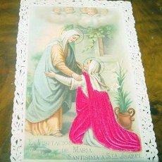 Postales: ANTIGUA ESTAMPA RELIGIOSA FINALES SIGLO XIX PRINCIPIOS SIGLO XX - CON CALADOS Y RELIEVES. Lote 8505055