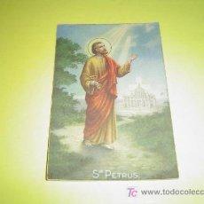 Postales: POSTAL DE SAN PETRUS SIN CIRCULAR. Lote 4273014