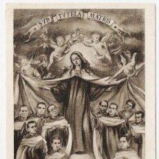 Postales: ESTAMPA RELIGIOSA. PROCESOS BEATIFICACION CARMELITAS P. MOYANO. 1961.. Lote 16488814