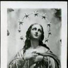 Postales: ESTAMPA RELIGIOSA DE PEQUEÑO FORMATO. Lote 4328899