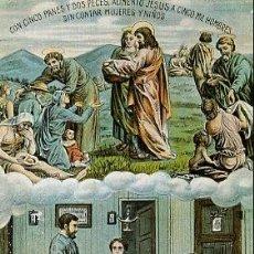 Postales: HISTORIA GRÁFICA DEL SIGLO XX - REPRODUCCIÓN 1982 - EL PAN NUESTRO DE CADA DÍA DANOSLE HOY. Lote 4481838