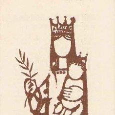 Postales: RECORDATORIO: ACCIÓN DE GRACIAS POR LA PAZ DE ESPAÑA – 1964. Lote 22175581