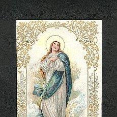 Postales: ESTAMPA RELIGIOSA: LA VIRGEN MARIA. Lote 5263056