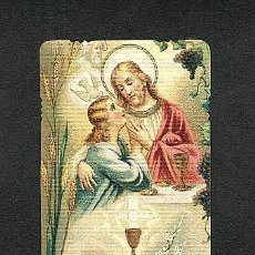 Postales: ESTAMPA RELIGIOSA: JESUS. Lote 5263079