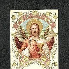 Postales: ESTAMPA RELIGIOSA: JESUS. Lote 5263084