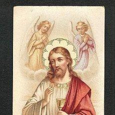 Postales: ESTAMPA RELIGIOSA: JESUS. Lote 5263093