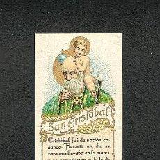 Postales: ESTAMPA RELIGIOSA: SAN CRISTOBAL. Lote 5263225