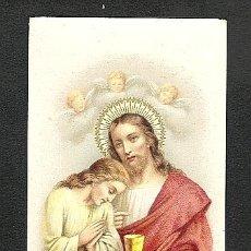 Postales: ESTAMPA RELIGIOSA: JESUS. HOLY CARD. Lote 5263621