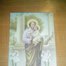Postales: POSTAL RELIGIOSA CIRCULADA. Lote 5926478