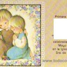 Postales: RECORDATORIO PRIMERA COMUNIÓN - AÑO 1981. Lote 5957774