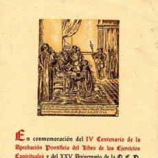 Postales: RECORDATORIO IV CENTENARIO DE LA APROBACION PONTIFICIA DEL LIBRO DE EJERCICIOS ESPIRITUALES - 1948. Lote 9568506