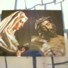 Postales: PEQUEÑA ESTAMPILLA RELIGIOSA DE LA HERMANDAD DE LA HINIESTA DE SEVILLA.. Lote 8025276
