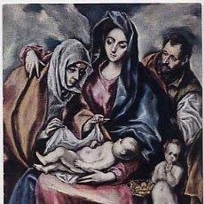 Postales: POSTAL: SAGRADA FAMILIA. GRECO. MUSEO DEL PRADO. ED. DE ARTE OFFO.. Lote 8553875