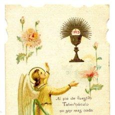 Postales: RECORDATORIO 1ª COMUNION AÑO 1931 - IGLESIA DE SAN ANDRES. Lote 27279543