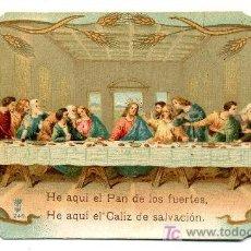 Postales: LA SANTA CENA - HE AQUI EL PAN DE LOS FUERTES ..... (SIN USO). Lote 8907467