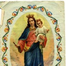 Postales: MARIA AUXILIADORA - LA VISITA DOMICILIARIA. Lote 26319872