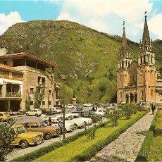 Postales: POSTAL A COLOR DE ASTURIAS COVADONGA LA BASILICA CIRCULADA 1971. Lote 15074669