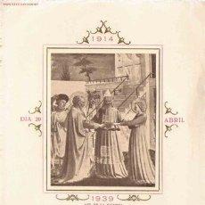Postales: RECORDATORIO DE ANIVERSARIO BODA-1939. Lote 24284648