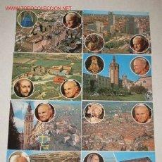 Postales: PAPA JUAN PABLO II. SERIE DE 8 POSTALES CONMEMORATIVAS DE SU VISITA A ESPAÑA EN 1982. Lote 26695542