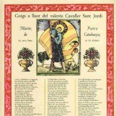 Postales: ESTAMPA RELIGIOSA: GOIGS A LLAOR DEL VALEROS CAVALLER SANT JORDI. Lote 10653998