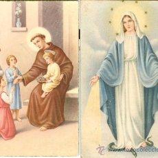 Postales: 2 POSTALES RELIGIOSAS - LA VIRGEN MARÍA. Lote 26674167