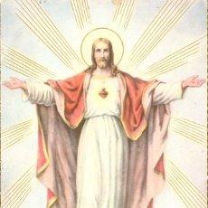 Postales: POSTAL RELIGIOSA (1952). Lote 18325341