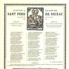 Postales: GOIGS A LLAOR DE SANT PERE DE REIXAC (MONTCADA I REIXAC). Lote 10854682